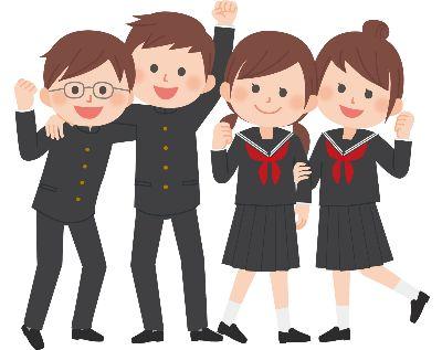 志望校の生徒