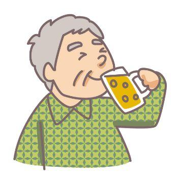 老人の飲酒