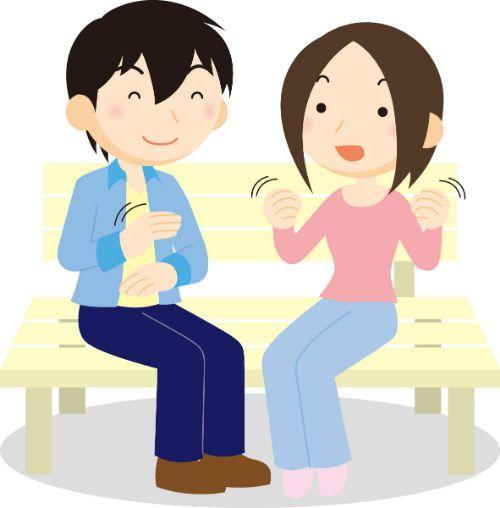 傾聴をするとどんな風に夫婦の関係が変わるのか?