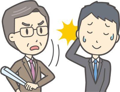 職場での人間関係に限界を感じたら、転職も視野に入れるべき