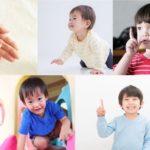 子供の指の怪我に注意
